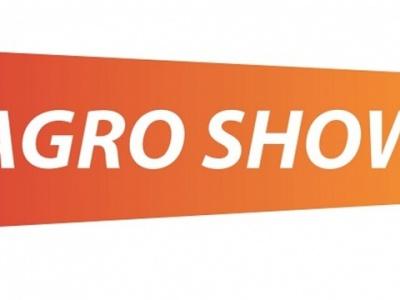 Agro Show Bednary odwołane